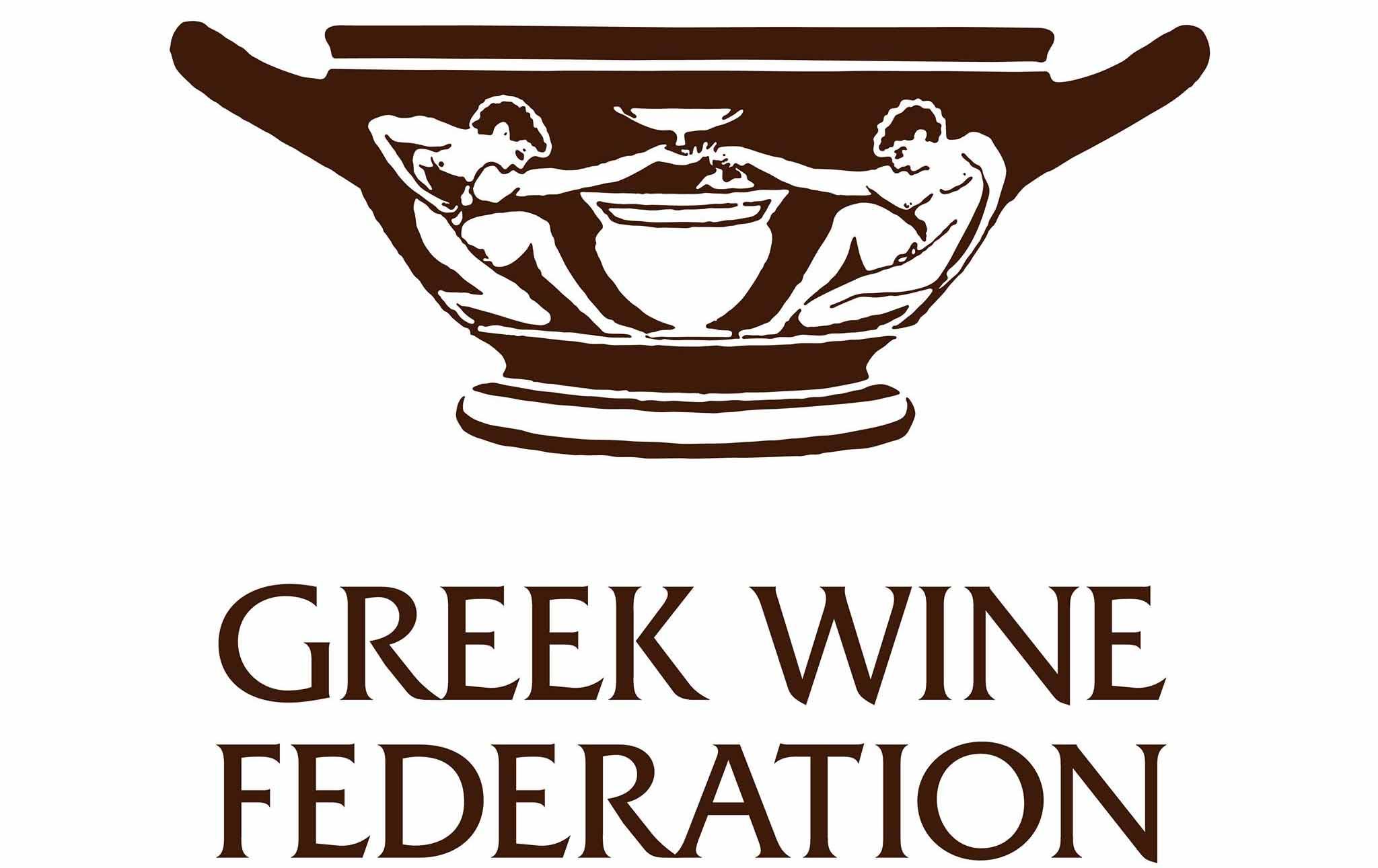 Σύνδεσμος Ελληνικού Οίνου